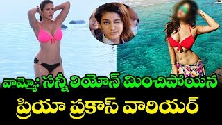 Priya Prakash Varrier Beats Sunny Leone Position In Google Search | Celebrity News | TTM
