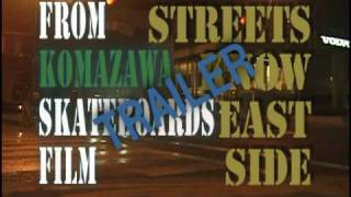 """東京駒沢skateboard film """"streets know east side"""" trailer. tokyo real street skate movie"""