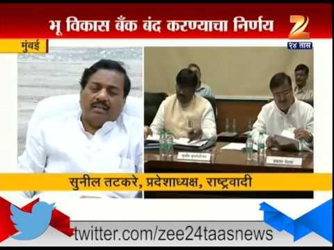 Mumbai : Ncp Sunil Tatkare On Maharashtra Goverment To Shut Down Defunct Land Development Bank