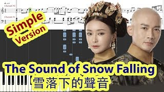 [Piano Tutorial] The Sound of Snow Falling   雪落下的聲音 (Story of Yanxi Palace   延禧攻略) - Lu Hu (Easy)