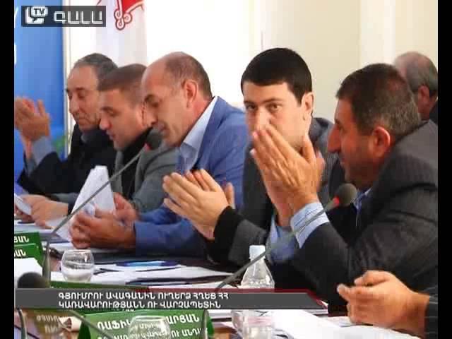 Գյումրու ավագանին ուղերձ հղեց ՀՀ կառավարությանն ու վարչապետին