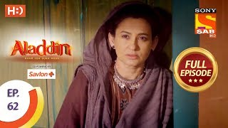 Aladdin - Ep 62 - Full Episode - 9th November, 2018