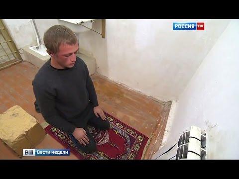 Путевка в Халифат: ИГИЛ вербует новобранцев даже в СИЗО