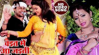 Deepak Dildar का जोरदार चईता गीत 2018 Chait Me Aa Jayiti Rasgar Swad Chait Ke Deepak Dildar