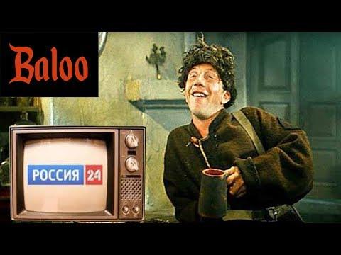 """Очень вредная брехня канала """"Россия24"""""""