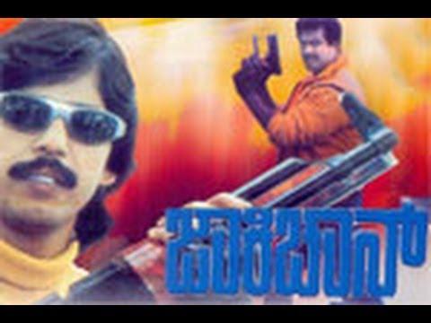 Jackie Chan 1997: Full  Kannada Movie video