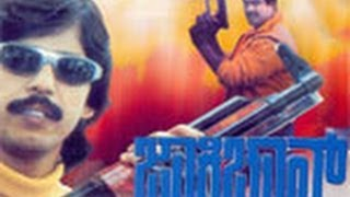 Jackie Chan Full Kannada Movie | Kannada Action Movies | Thriller Manju Kannada Movies Full