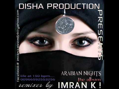 Imran K ! Mohabbat Dil Ka Sakoon (hammer Bass Mix) video