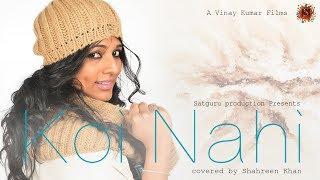 KOI NAHI    New Hindi songs  Latest Hindi songs   Shahreen Khan   Satguru Productions