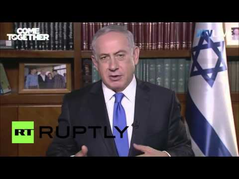 USA: Netanyahu calls for 'political unity' following Brussels attacks