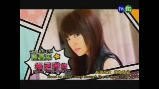 [HD] Hi My Sweetheart - Opening Theme Song