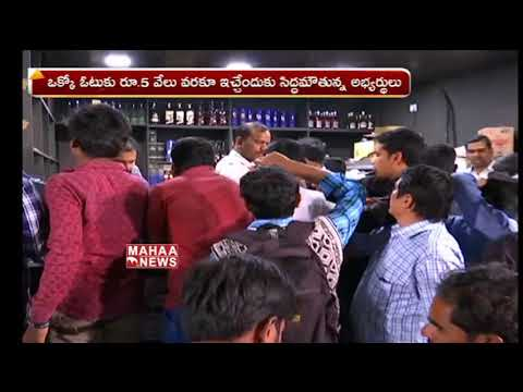 Only Five days For Telangana  Election Campaigning | Mahaa news