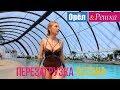 Орел и решка Перезагрузка Астана Казахстан 1080p HD mp3