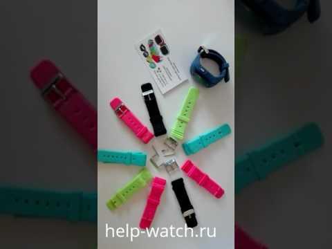 Как купить и заменить ремни на детские часы Smart Baby Watch q50, q80, q90