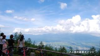長野県・富士見町の案内