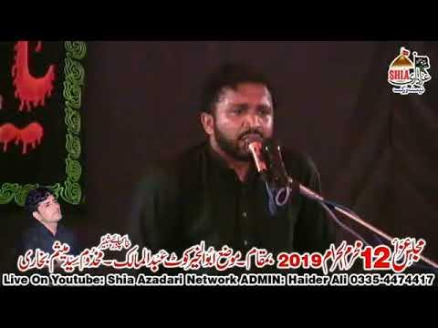 Live Majlis 12 Muharram 2019 Abul Khair Kot Abdul Malik
