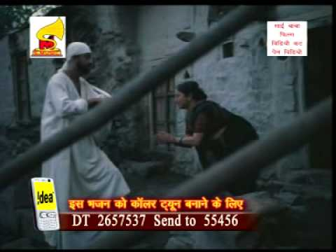Sai Baba Bhajan  song By Shankar Sahney  New 2012. Ganpati Roop Main Pranam video