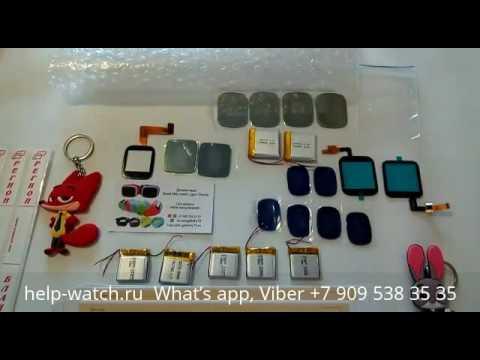 Запчасти на детские часы Smart Baby Watch