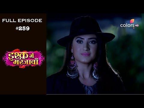 Ishq Mein Marjawan - 17th September 2018 - इश्क़ में मरजावाँ - Full Episode thumbnail