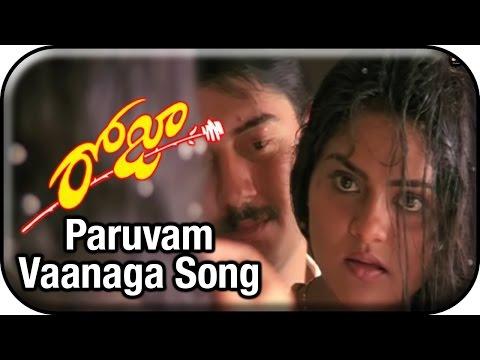 Roja Telugu Movie Video Songs | Paruvam Vaanaga Song | AR Rahman | Arvind Swamy | Madhoo
