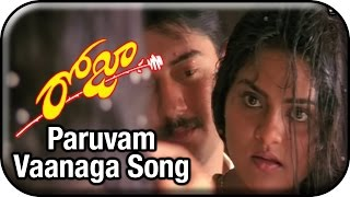 Roja Telugu Movie Video Songs | Paruvam Vaanaga Song | AR Rahman | Arvind Swamy | Madhoo