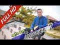 LAGU GAYO JALU BERMUSIK - ARITA MUDE - ROUNDE 2 - FULL HD VIDEO QUALITY