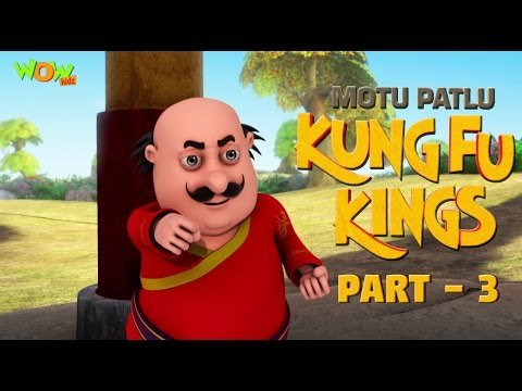 Motu Patlu Kung Fu Kings -Part 03 | Movie| Movie Mania - 1 Movie Everyday | Wowkidz thumbnail