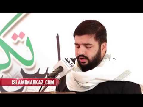 31st Barsi Shaheed Arif Hussani (rh) Peshawar-Bradar Kamran Muqaddam