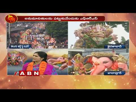 Discussion With Kondaveeti Jyothirmayi About Significance Of Ganesh Immersion & Celebrations | Part1