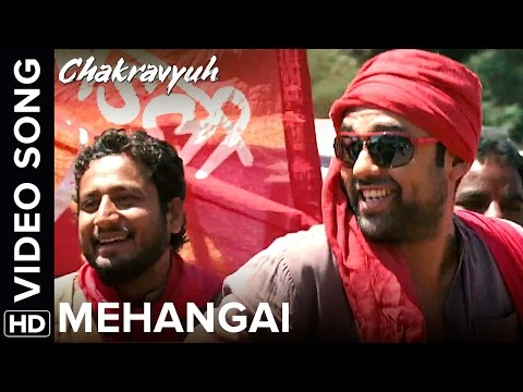 Mehangai Full Video Song | Chakravyuh