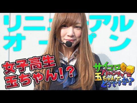 #11 魔法少女まどか マギカ 前編