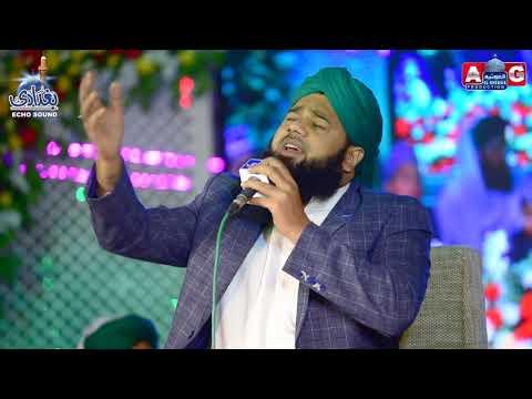 Allah Allah Allah Hoo La Ilaha Illa Hoo By Muhammad Mehmood Attari   LIVE MEHFIL E MILAD 2017