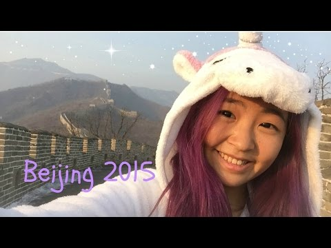 Esthercwy | Lets Go Beijing Dec 2015