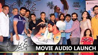 Raj Tharun Latest Movie LOVER Audio Launch | Latest Cinema News