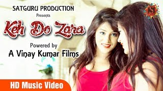 Keh Do Zara (Full Song) | New hindi songs 2018 | Latest Hindi Songs 2018 | Satguru productions