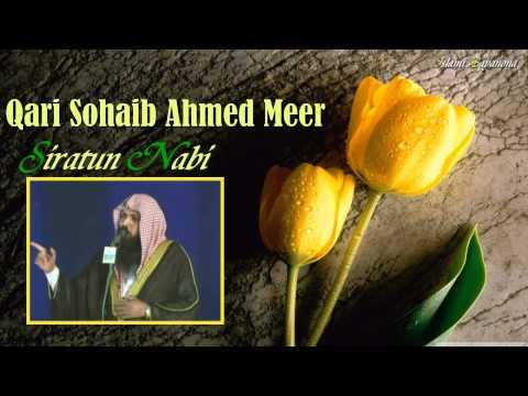 Urdu Lecture .. Siratun Nabi Full.. By Qari Sohaib Ahmed Meer Muhammadi video