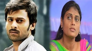 Prabhas - YS Sharmila  Controversy | Prabhas Denies Affair with Sharmila : TV5 News