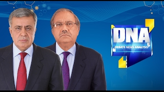 Download Program DNA | Nawaz Government and Agricultural distraction | 2 February 2017 | 24 NEWS HD 3Gp Mp4
