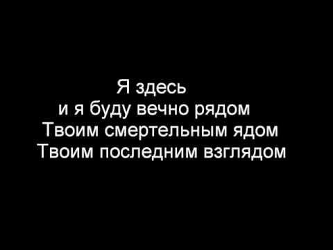 Земфира - Р