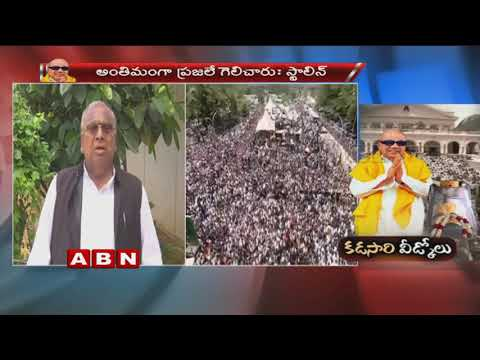 Congress Leader V hanumantha Rao Speaks On DMK Chief Karunanidhi Demise