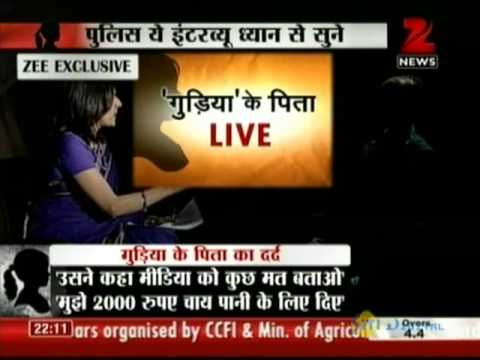 Zee News : Exclusive with Gudiya`s father