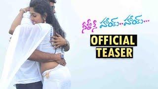 Neethone Hai Hai Movie Teaser | Arun Taj, Charishma Shreekar