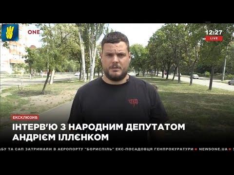 Нові санкції проти Росії та заява Трампа щодо України. Коментарі Андрія Іллєнка