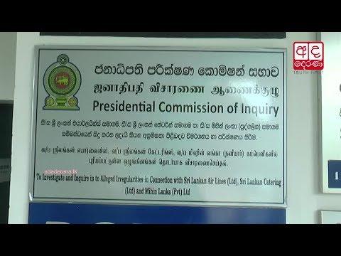 commission on srilan|eng
