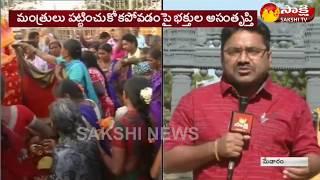 Govt Negligence On Medaram Jatara Arrangements ||  మేడారం జాతర పనులపై అధికారుల నిర్లక్ష్యం