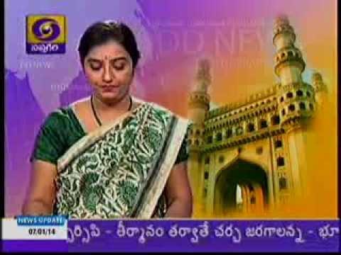 Doordarshan News Readers Doordarshan Saptagiri News on
