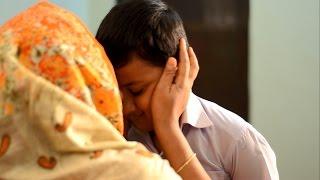 Chotto Ekta Ghor - হৃদয় ছোয়া মায়ের গান - New Bangla Islamic Mothers Song by Noman Sorif