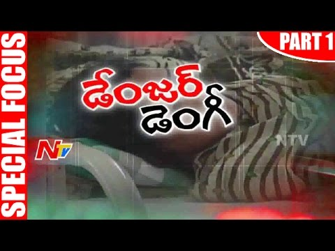 Dengue Fever | Deadly Mosquito Borne Disease | Special Focus | Part 1 | NTV
