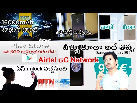 Nanis TechNews Episode 45: Xiaomi Redmi Note 5 Pro Gets Face Unlock in Telugu || Tech-Logic