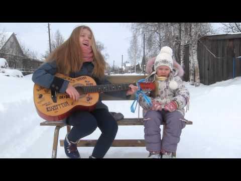 Орлятские песни - Дембель